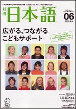 Gn0807_hyoushi2
