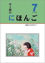 2008_7web2
